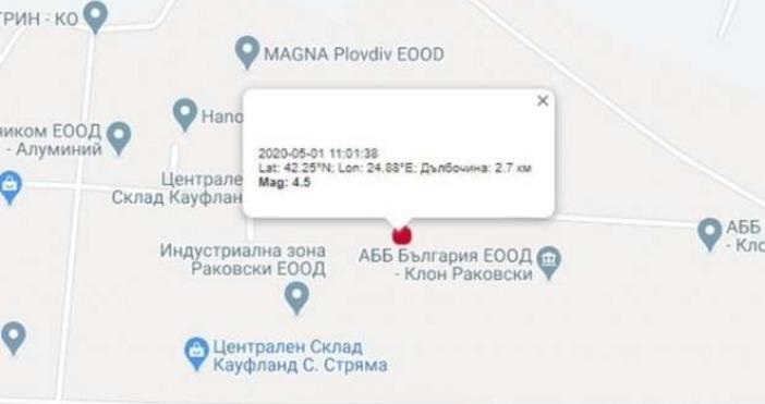 Няма материални щети и пострадали в индустриална зона Раковски -