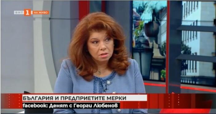 Още по темата02.05.2020 / 08:09Бойко Борисов нареди: От днес спират