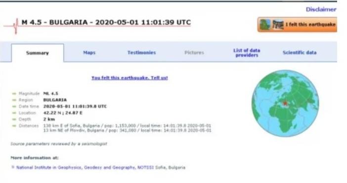 Повече от 60 вторични труса са регистрирани след вчерашното земетресение