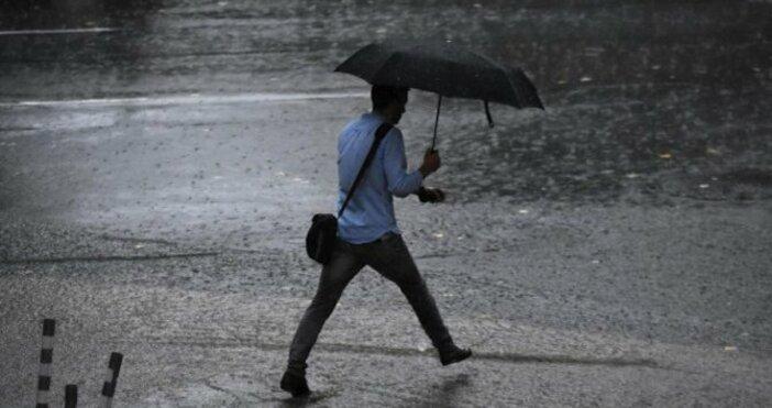 През следващото денонощие времето в страната ще се задържи предимно