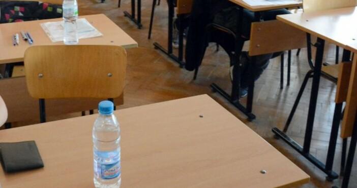 Снимка БулфотоПетиция против матурите след 7 и 12 клас създадоха