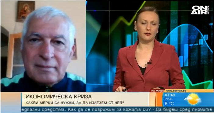 Източник и видео: bgonair.bgЕвропейската комисия очаква българската икономика да се