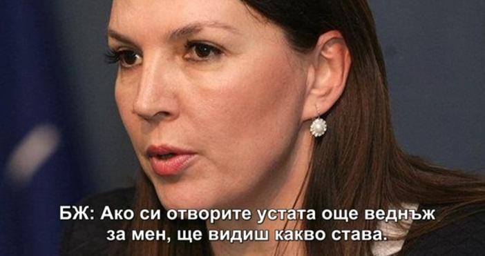 Според новоизбраната председателка на Съвета за електронни медии (СЕМ) Бетина