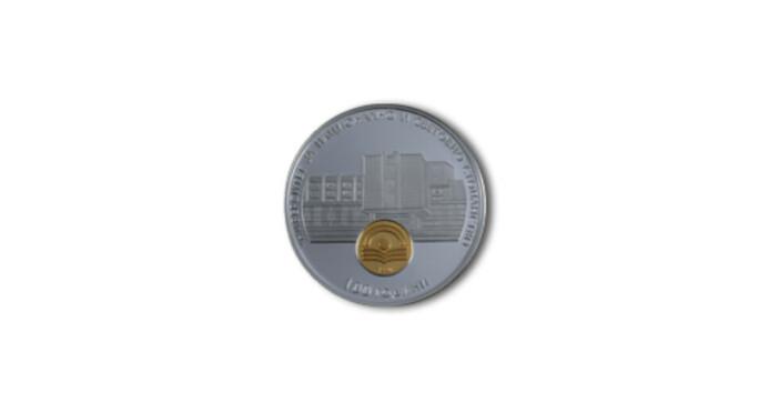 От 11 май 2020 г. Българската народна банка пуска в