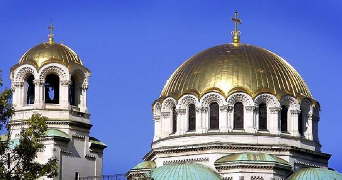 Приключи 12-годишният съдебен процес между Българската православна църква и сектата