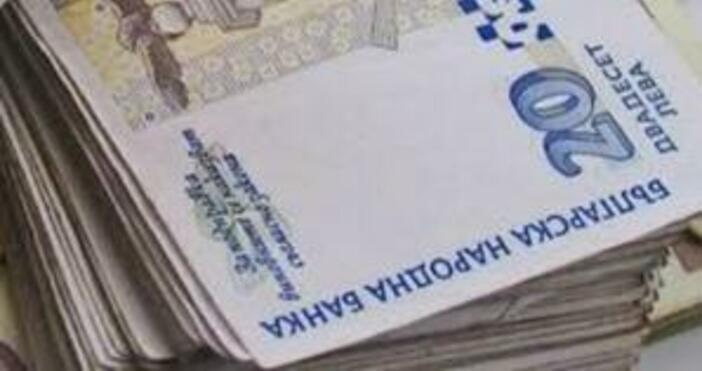 15 май е Денят на данъчна свобода в България през