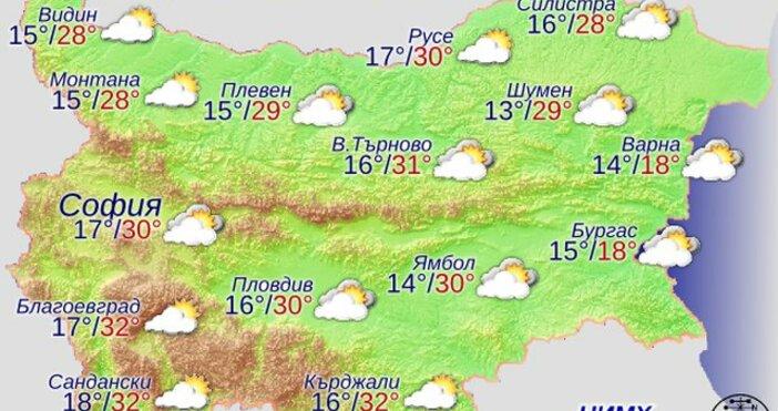 В неделя ще има значителна, средна и висока облачност. Ще