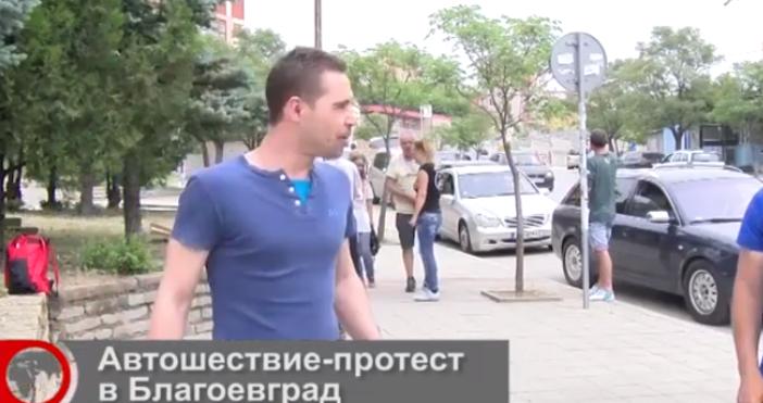 """Кадър и видеоdebati.bgВтори протест под мотото: """"Търпението свърши. Стига"""", започна"""