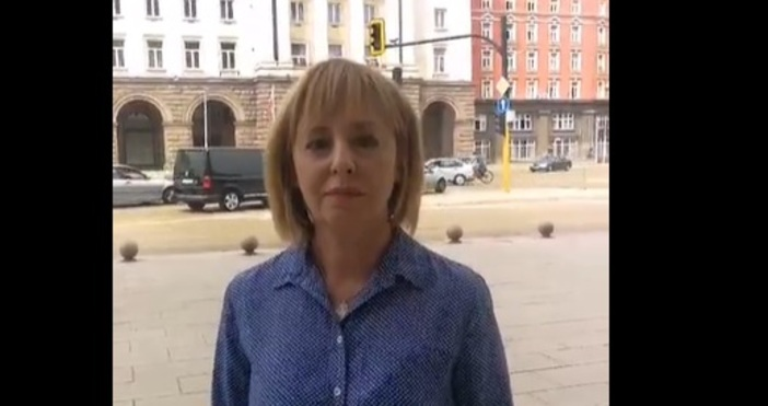 Мая Манолова, ФейсбукВреме е да поискаме сметката от Борисов за