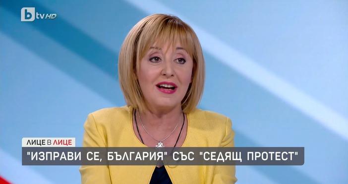 Редактор: ВиолетаНиколаеваe-mail:violeta_nikolaeva_petel.bg@abv.bgДо медиците не са стигнали никакви пари -тези 1000