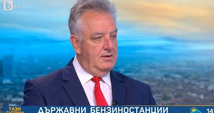 Редактор:Недко Петровe-mail:nedko_petrov_petel.bg@abv.bgКадър: БТВНе ни притеснява, че държавата ще създава бензиностанции.