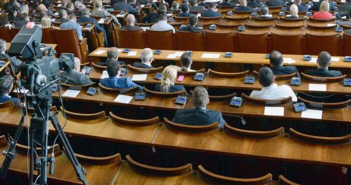 Снимка БулфотоНародното събрание прие декларация относно административно-териториалната реформа в РепубликаУкрайнаи