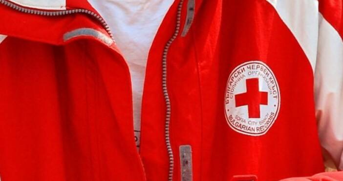 Снимка: БулфотоОсем души от Планинската спасителна служба към БЧК -