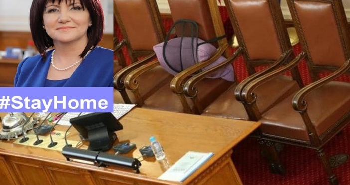 Цвета Караянчева има възглавничка на председателския стол в Народното събрание,