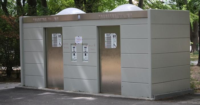 Още по темата21.05.2019 / 11:56Нови пейки, тоалетни и зеленина: За