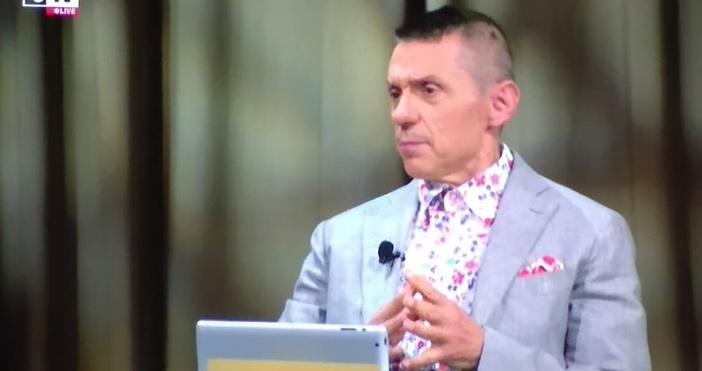 Интересно признание направи водещият Крум Савов в ефира на едноименното