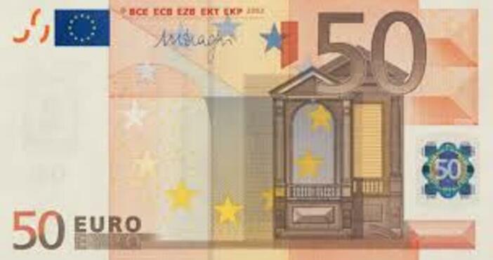 За два месецаБългарияе успяла да усвои около 750 милиона евро