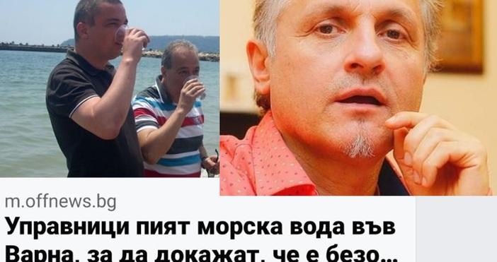 Къци Вапцаров, Фейсбук