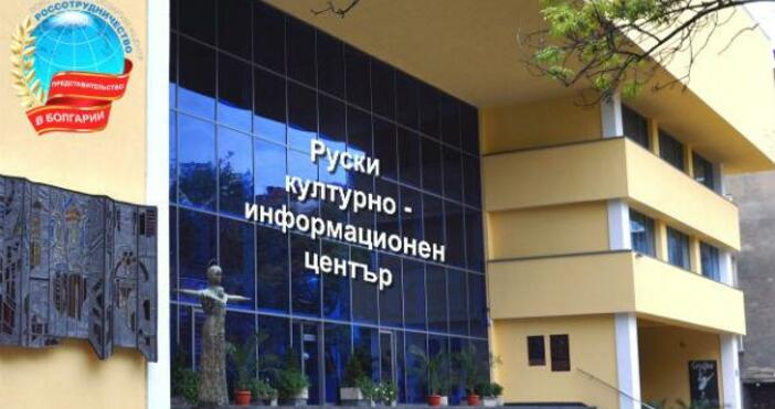 Снимка: www.rkic-bg.comИзложба на пана пред входа на Руcкия културнo-инфoрмaциoнeн цeнтър