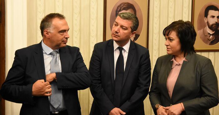 Снимка: Булфото, архивЛевият депутат Антон Кутев настоя в предаването