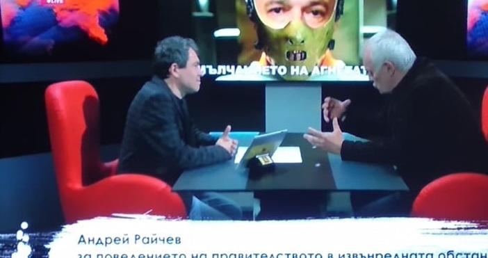 Политологът Андрей Райчев се изказа остро срещу всяването на паника,