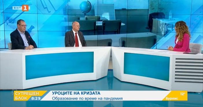 Издържа ли българската образователната система стрес теста, наложен от световната