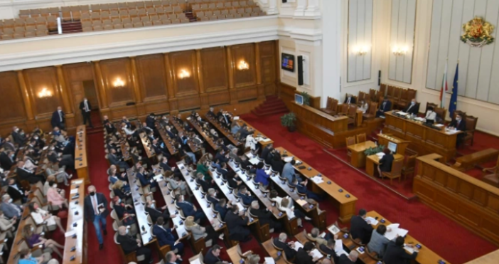 Снимка БулфотоНародното събрание ще разгледа окончателно на второ четене Закона