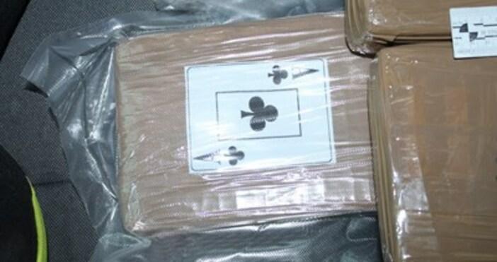24chasa.bgТова е един от пакетите, заловени при акцията на полицията