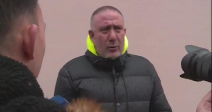 Кадър: Bulgaria on airАпелативният съд в Пловдив отмени условната присъда