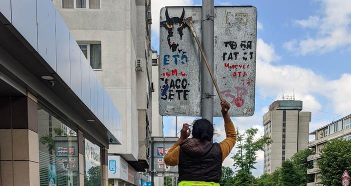 Снимка БулфотоОт години почти всеки пътен знак във Варна е