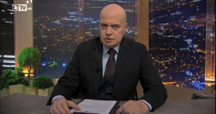 Телевизионният водещ Слави Трифонов коментира в своя профил новината, че