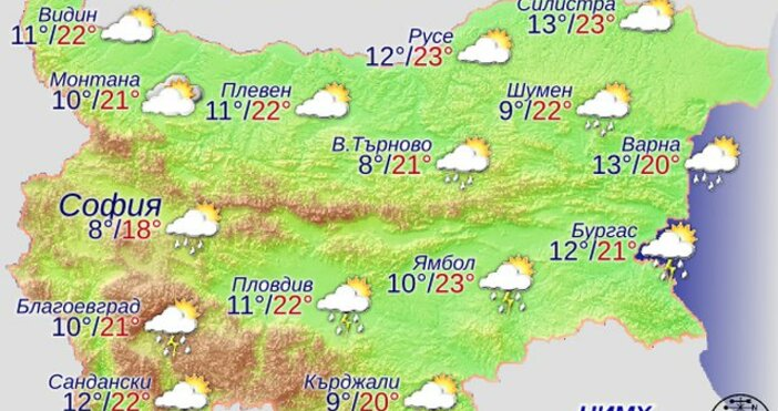 Днес преди обяд облачността ще е променлива, почти без валежи.