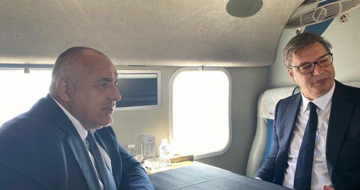 Снимка Правителствена информационна службаБойко Борисов и Александър Вучич на борда