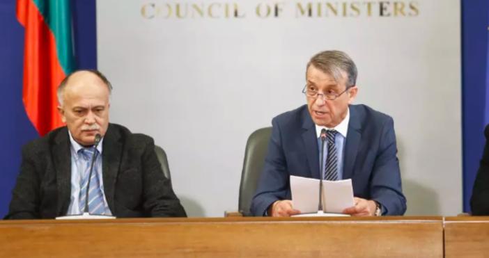 Снимка Министерски съвет