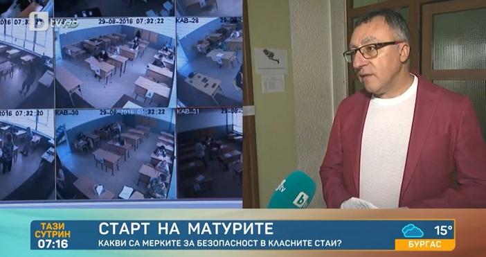 Редактор:Александър Дечевe-mail:alexander_dechev_petel.bg@abv.bgКадър: БТВПри засилени мерки за безопасност ще се проведе
