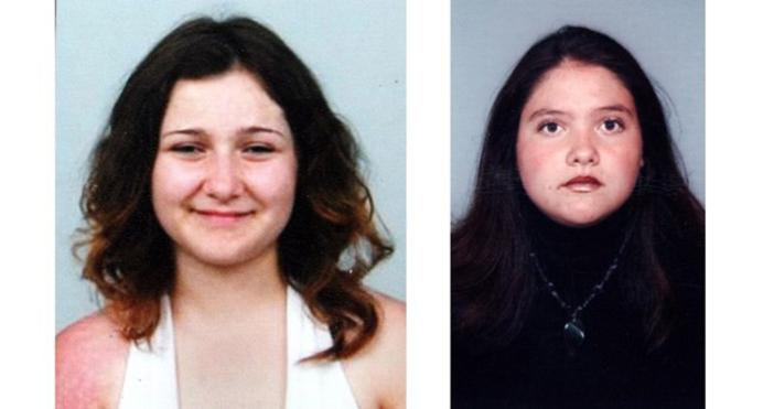 Четирима души, които знаеха нещо заубийството насестрите Росица и ХристинаБелнейскиотПазарджик,