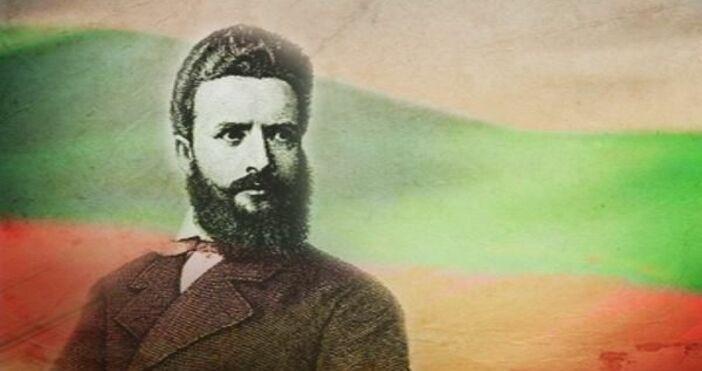 Денят на Ботев и на загиналите за свободата и независимостта