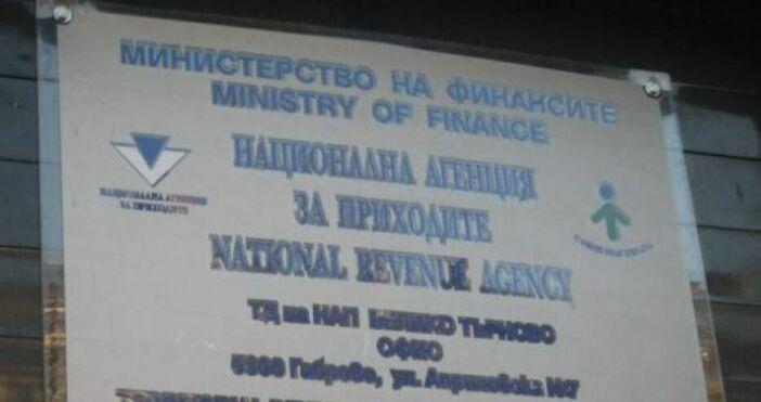 Националната агенция за приходите представи проект на промени по време