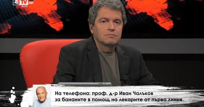 Редактор: ВиолетаНиколаеваe-mail:violeta_nikolaeva_petel.bg@abv.bgИ днес получихме по един банан, хората се смяха,