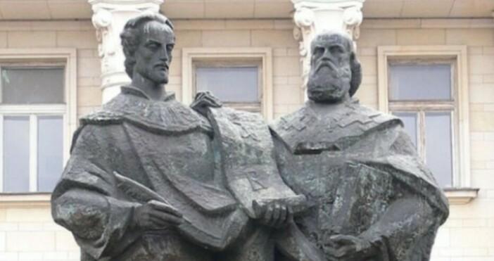 От ВМРО предлагат 24 май да се нарича Ден на