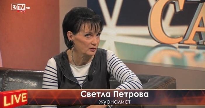 Журналистът Светла Петрова се изказа критично към мерките срещу коронавируса
