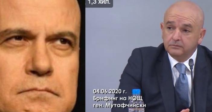 Слави Т. Трифонов, ФейсбукДнес стана ясно, че брифингите на Националния