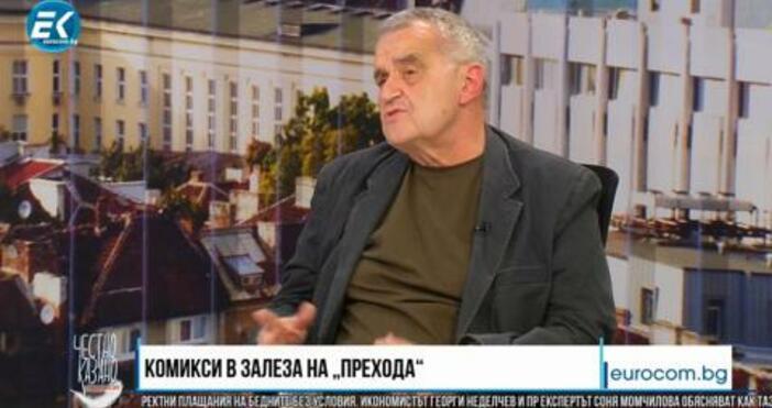 Кадър ЕврокомПеевски може да стане премиер на България, прогнозира журналистът
