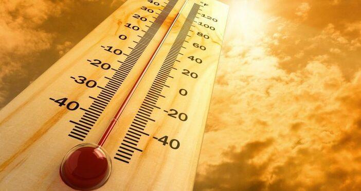 Температура 31.9 градуса е измерена днес в Силистра, съобщиха от