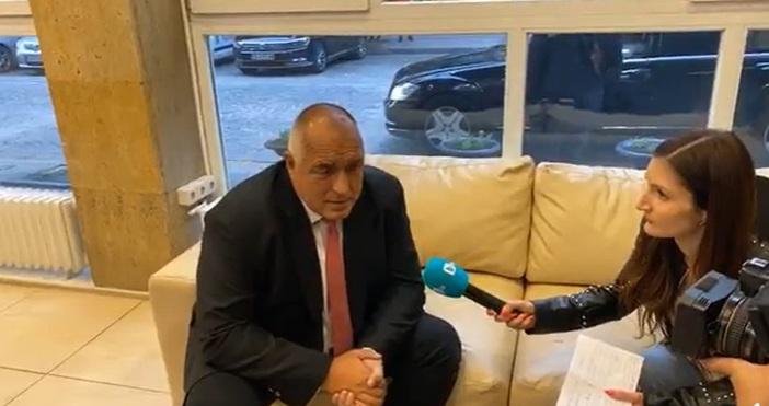 Премиерът Бойко Борисов каза пред bTV, че Васил Божков го