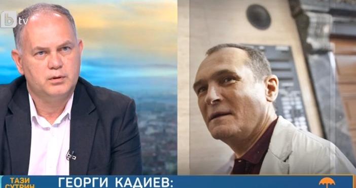 Бившият депутат от БСП Георги Кадиев коментира последната публикация на