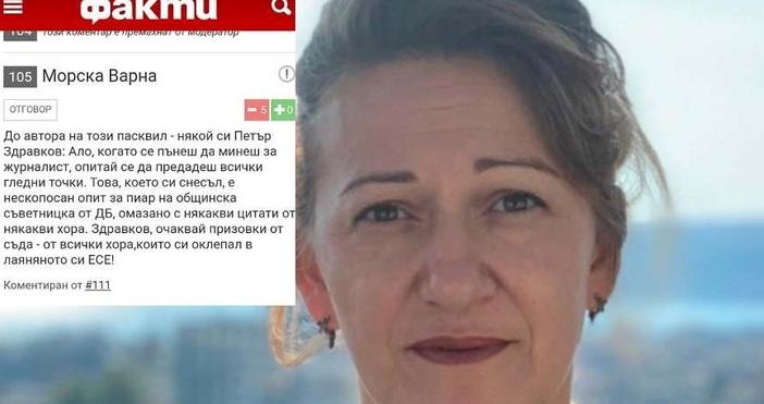 Редактор: Веселин Златковe-mail: veselin_zlatkov_petel.bg@abv.bgЖурналист от електронното издание