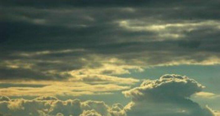 снимка: БулфотоДнес облачността ще е разкъсана, след обяд- значителна, купеста