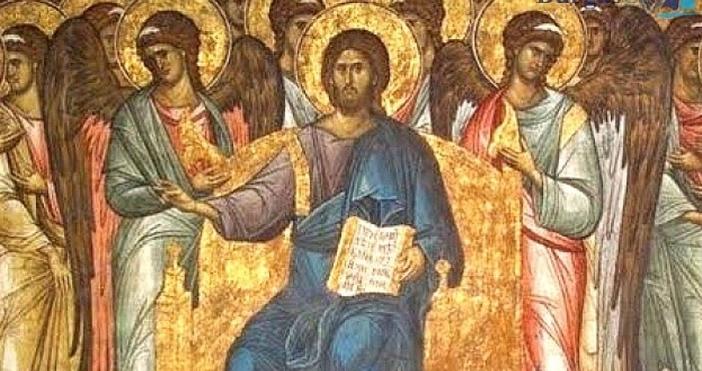 Имен ден празнуват Валери и ВалерияЦърквата почита Св. Теодот и