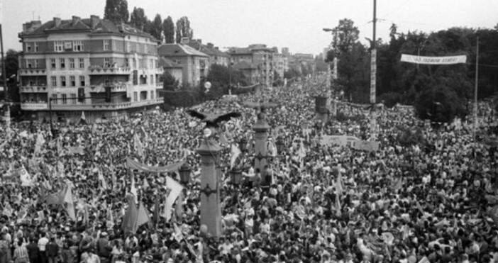 Снимка БНРДнес се навършват 30 години от най-големия митинг в